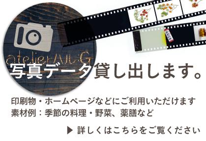 http://halu-g.jp/?page_id=10